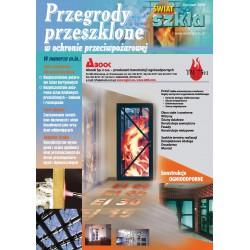 Przegrody przeszklone w ochronie przeciwpożarowej + Świat Szkła 1/2008